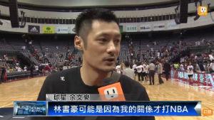 [轉貼]余文樂的籃球水平到底有多高?(傳說篇)