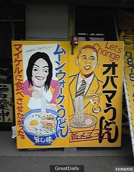 為什麼我不是日本人!44張照片告訴你,日本絕對是全球最變態的國家!最後一張爽了...